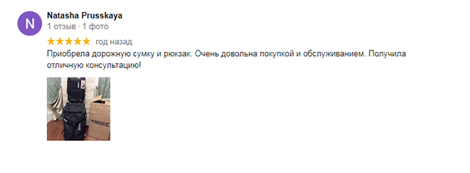 Отзыв о th-ukraine 2