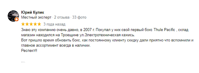 Отзыв о th-ukraine 3