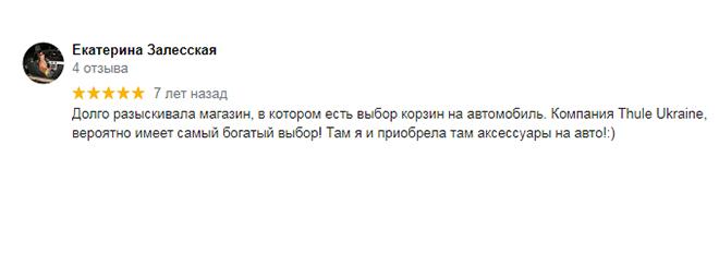 Отзыв о th-ukraine 4