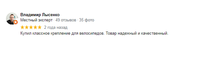 Отзыв о th-ukraine 6