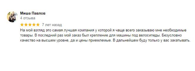 Отзыв о th-ukraine 7