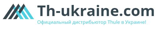 Официальный представитель Thule  в Украине (Киев) - th-ukraine.com